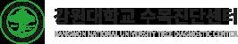 강원대학교 수목진단센터
